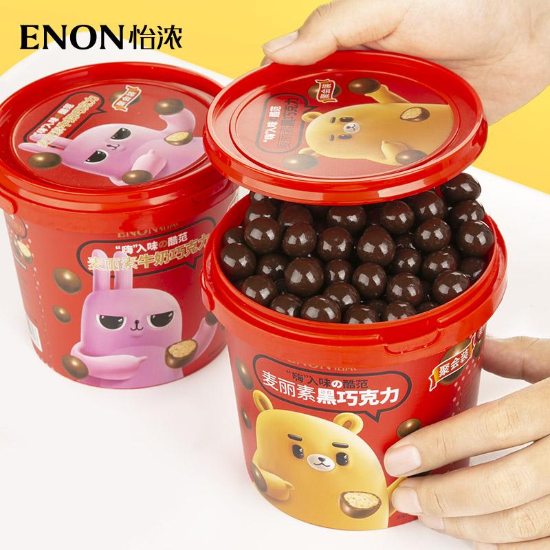 怡浓巧克力麦丽素桶装大包装脆心零食儿童礼物巧克力豆散装朱古力