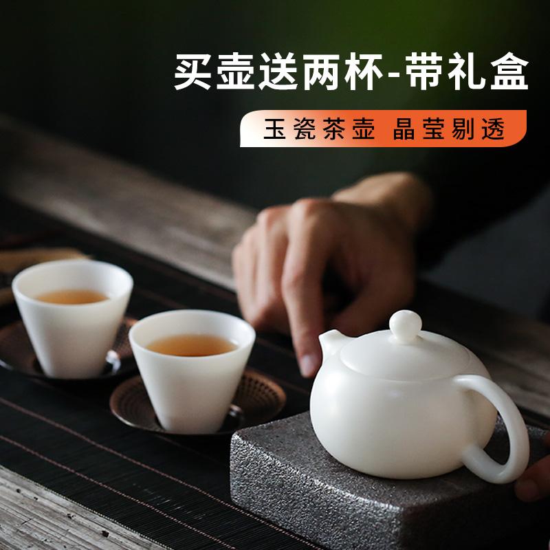 瓷中三昧德化白瓷手工西施壶羊脂玉陶瓷素烧功夫茶具家用小泡茶壶