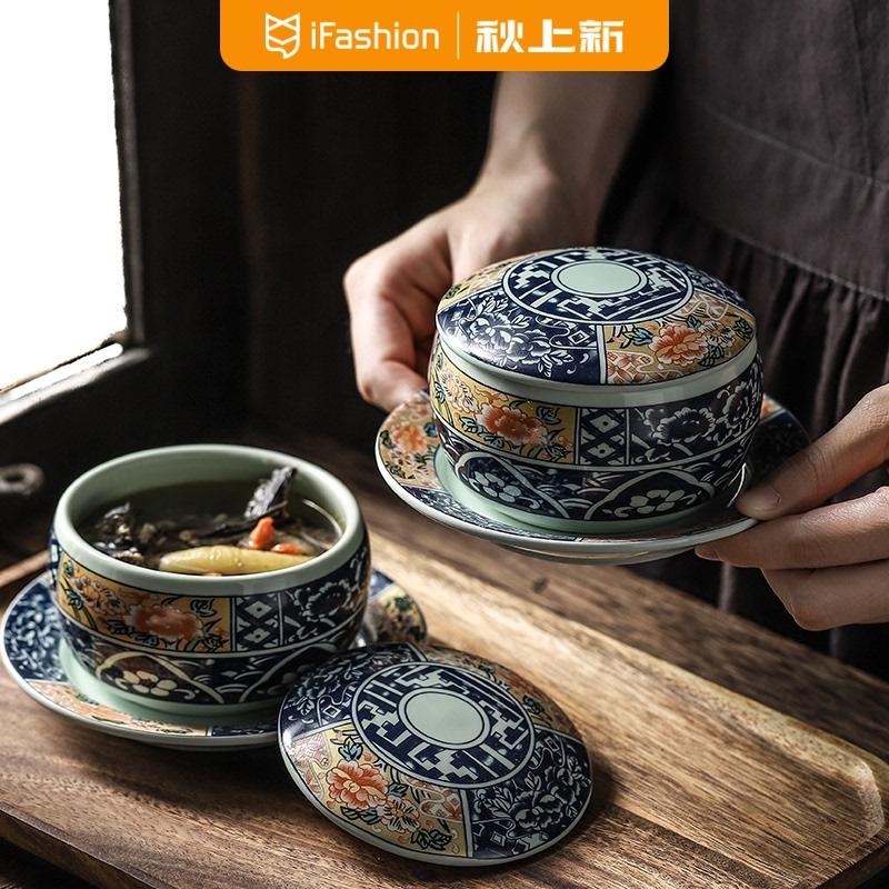 日式创意陶瓷炖盅隔水炖带盖炖燕窝盅蒸蛋盅家用炖汤小汤盅蒸盅