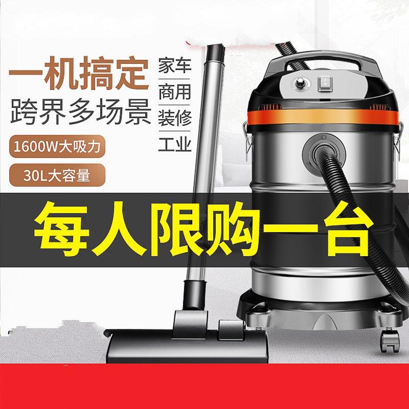 吸尘器大型工厂车间粉尘强力大功率工业吸干湿两用220V装修用木屑