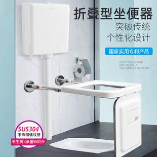 蹲坐两用马桶蹲厕改坐厕二合一坐便架老人用卫生间一体折叠坐便器