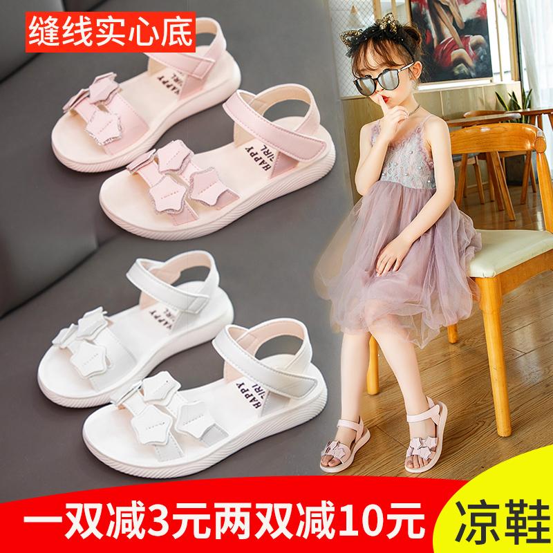 女童涼鞋2020夏季新款時尚小公主女孩軟底亮片寶寶鞋中大童兒童鞋