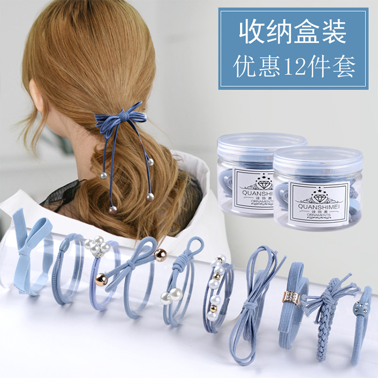 Tie hair and leather band headrope Korean little fresh Seng women simple hairband 11 piece suit personalized hair rope headdress