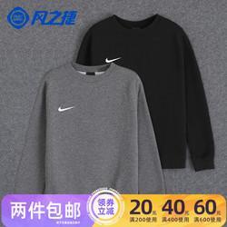 Nike/耐克 男童运动休闲圆领加绒保暖卫衣套头衫 AJ1545-071-010
