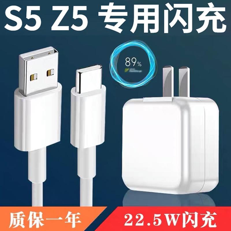 中國代購|中國批發-ibuy99|充电器|适用vivo手机快充步步高z5充电器22.5w瓦原装双引擎x27数据线闪充