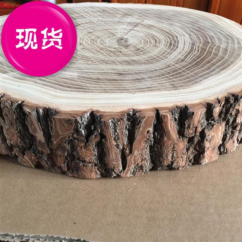 榆木独板圆形整木q实木砧板切菜板满52.00元可用1元优惠券