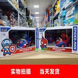 漫威授权Q版美国队长系列蜘蛛侠卡通车电动玩具遥控车男孩玩具2图片
