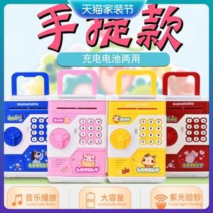 储蓄存钱罐可存不可取儿童大人用密码箱创意女生可爱家用新年礼物图片