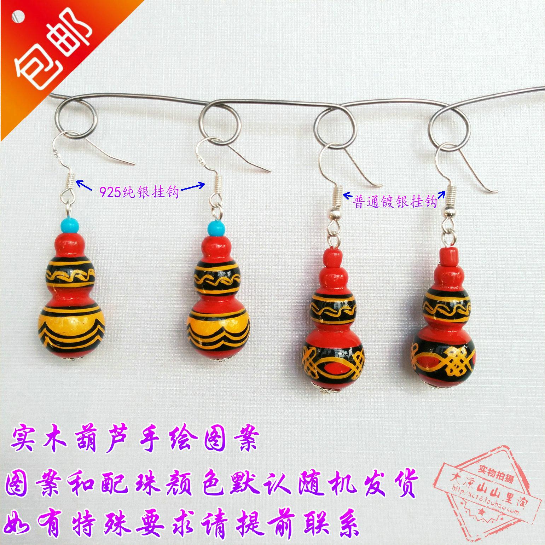 Национальные китайские сувениры Артикул 521914368405
