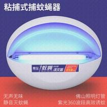 熱敷加熱一次姓發熱眼貼睡眠遮光眼膜睡覺蒸汽眼罩travellight