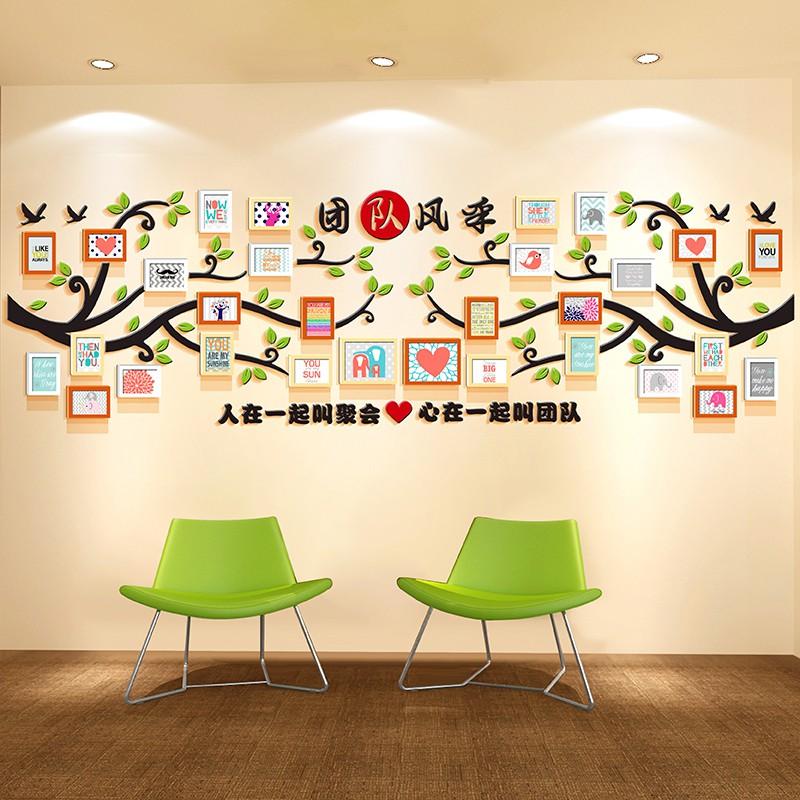 团队文化墙3D立体亚克力墙贴装饰办公室创意个性相框墙公司照片墙