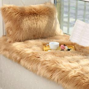 澳之羊长毛绒卧室飘窗垫子窗台垫榻榻米毛毛飘窗毯地毯坐垫阳台垫