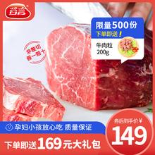 谷言牛排菲力原肉整切厚新鲜西冷黑椒雪花眼肉儿童牛小排10片