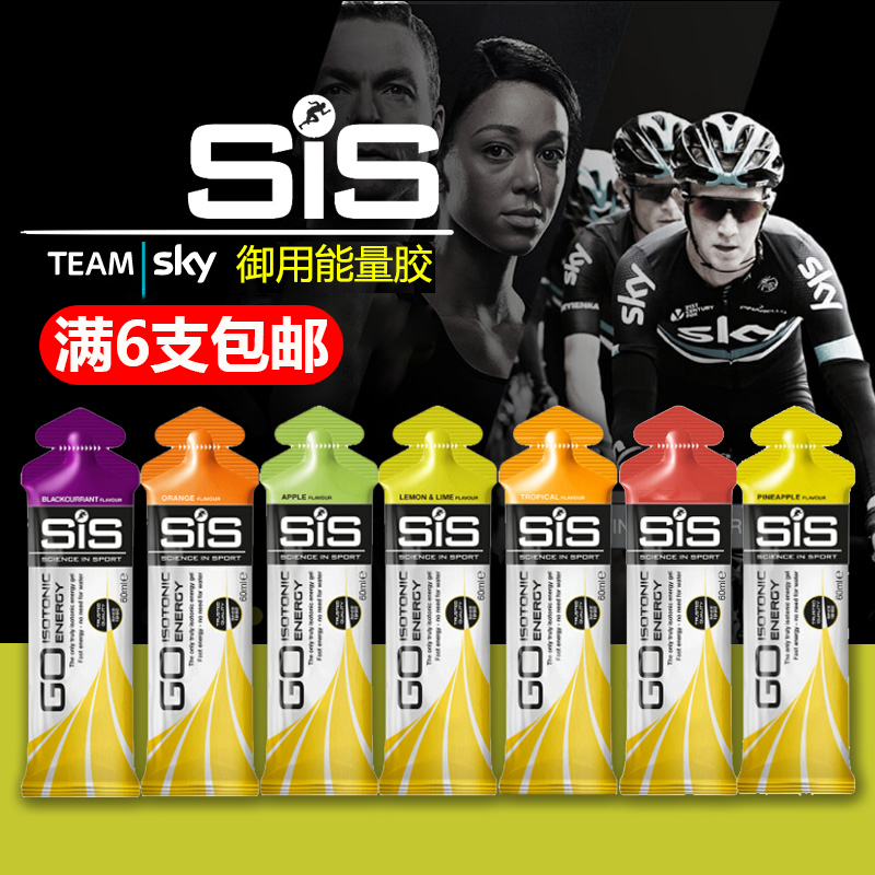 Великобритания SIS энергия клей Science in Sport мара свободный бег на открытом воздухе верховая езда подожди просачиваться энергия палка