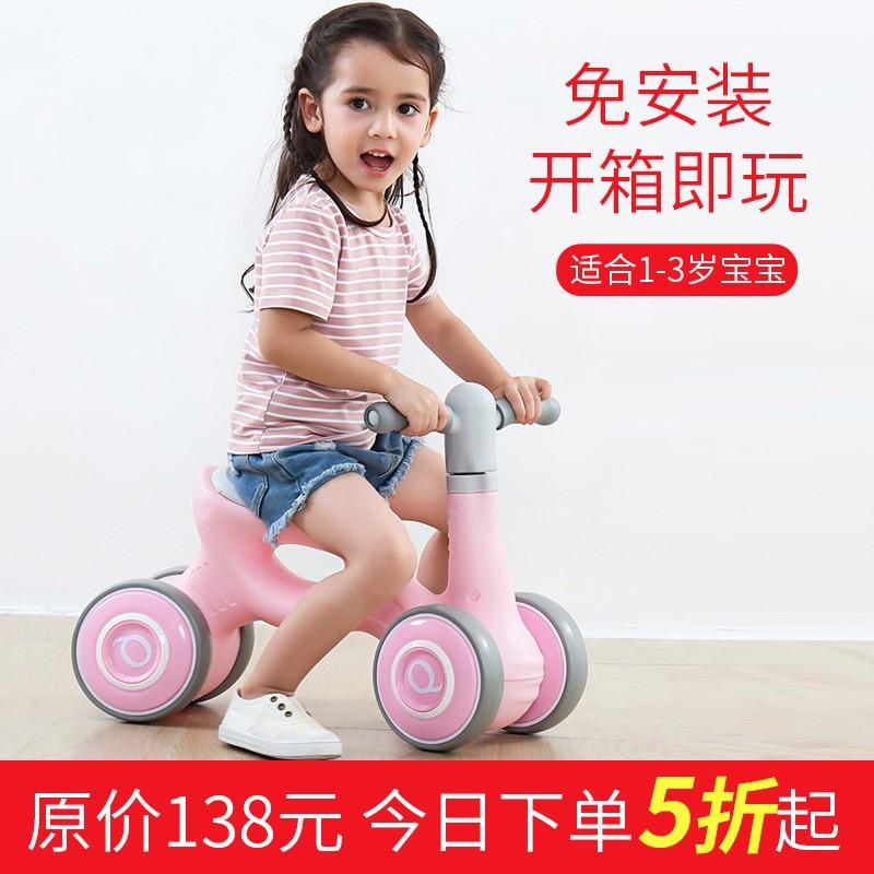 满142.00元可用1元优惠券宝宝平衡车1-3岁滑行脚踏滑步车