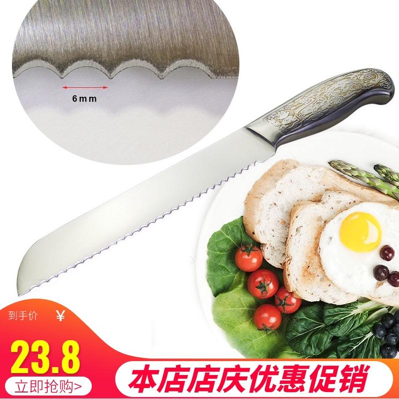 Ножи для мяса Артикул 575643322916