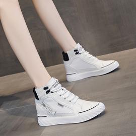 板鞋新款秋季真皮高帮鞋女2020年百搭内增高女鞋厚底休闲小白鞋潮
