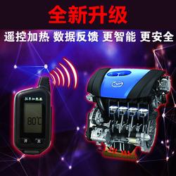 暖之龙汽车发动机机油双向遥控预热器驻车加热器12V/24V国家专利