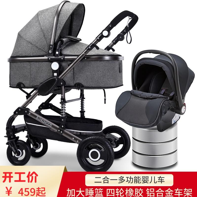 亚喜高景观婴儿推车可坐躺多功能折叠双向四轮减震bb小孩手推童车