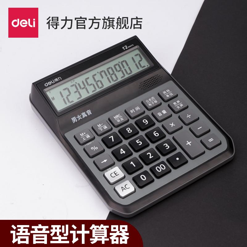 Калькуляторы Артикул 572213999386