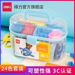 得力24色橡皮泥套装安全彩泥儿童桶装像皮泥带模型幼儿宝宝手工