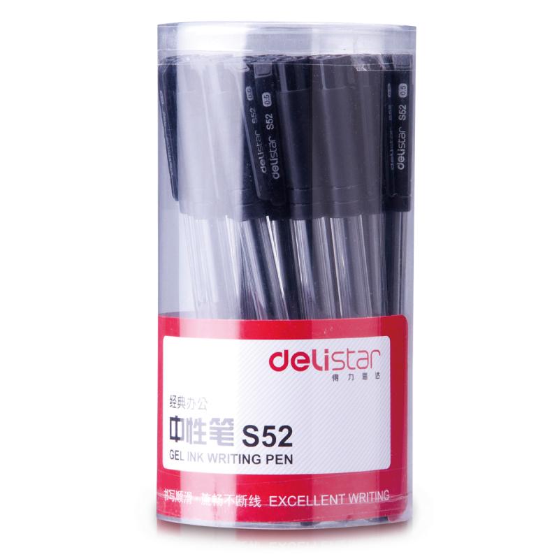 得力s52中性筆碳素筆水筆簽字筆黑筆辦公文具書寫筆30支 桶包郵