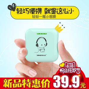 西诺充电宝可爱小巧迷你超薄便携冲蘋果华为手机通用移动电源正品