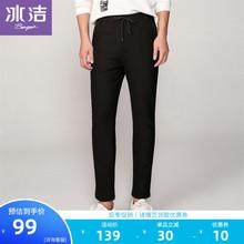 冰洁冬季运动羽绒裤男时尚显瘦外穿休闲裤潮
