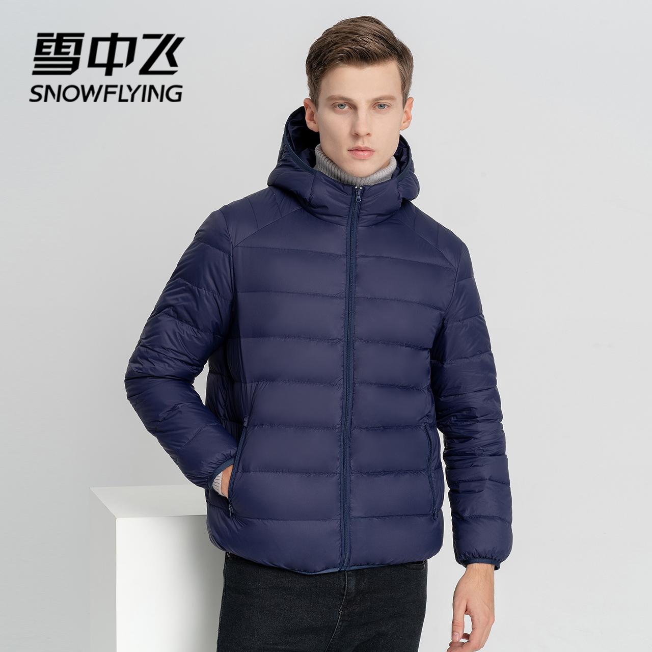 雪中飞2021秋冬新款轻薄羽绒服男连帽运动休闲短款时尚轻便潮外套