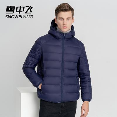 雪中飞2021秋冬新款轻薄男运动休闲