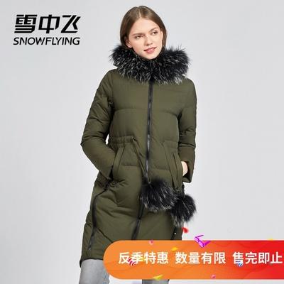 【反季特惠】雪中飞女士中长款修身连帽休闲加厚羽绒服时尚外套