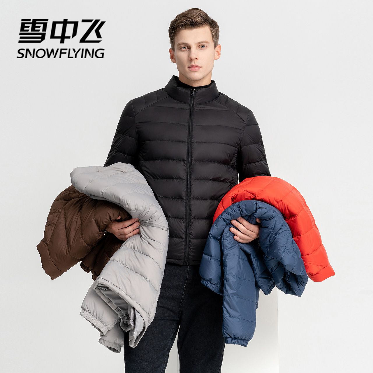 雪中飞2021新款轻薄羽绒服男士休闲短款加绒立领轻便保暖外套