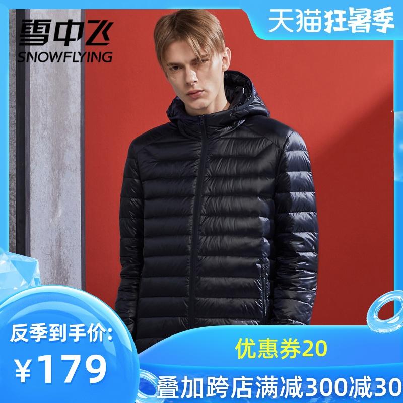 Утепленные домашние брюки Артикул 554906818917