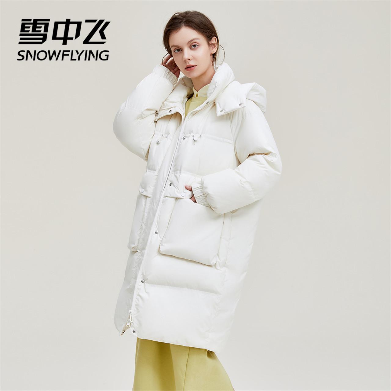 雪中飞2021秋冬新款女士修身显瘦保暖连帽大气时尚中长款羽绒服    639元