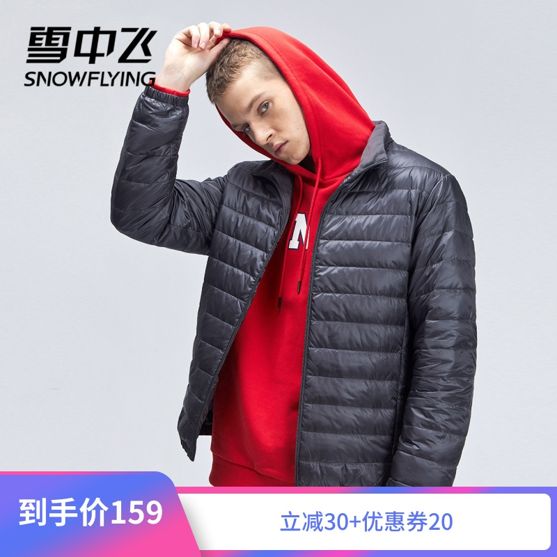 Xuezhongfei 2020 spring new light and thin down clothing men's slim short lovers fashion casual coat trend