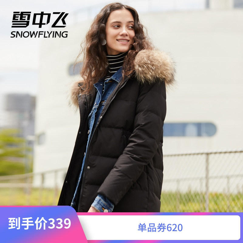 Xuezhongfei 2020 autumn winter new simple warm solid color hooded large wool collar thickened large pocket fashion down jacket