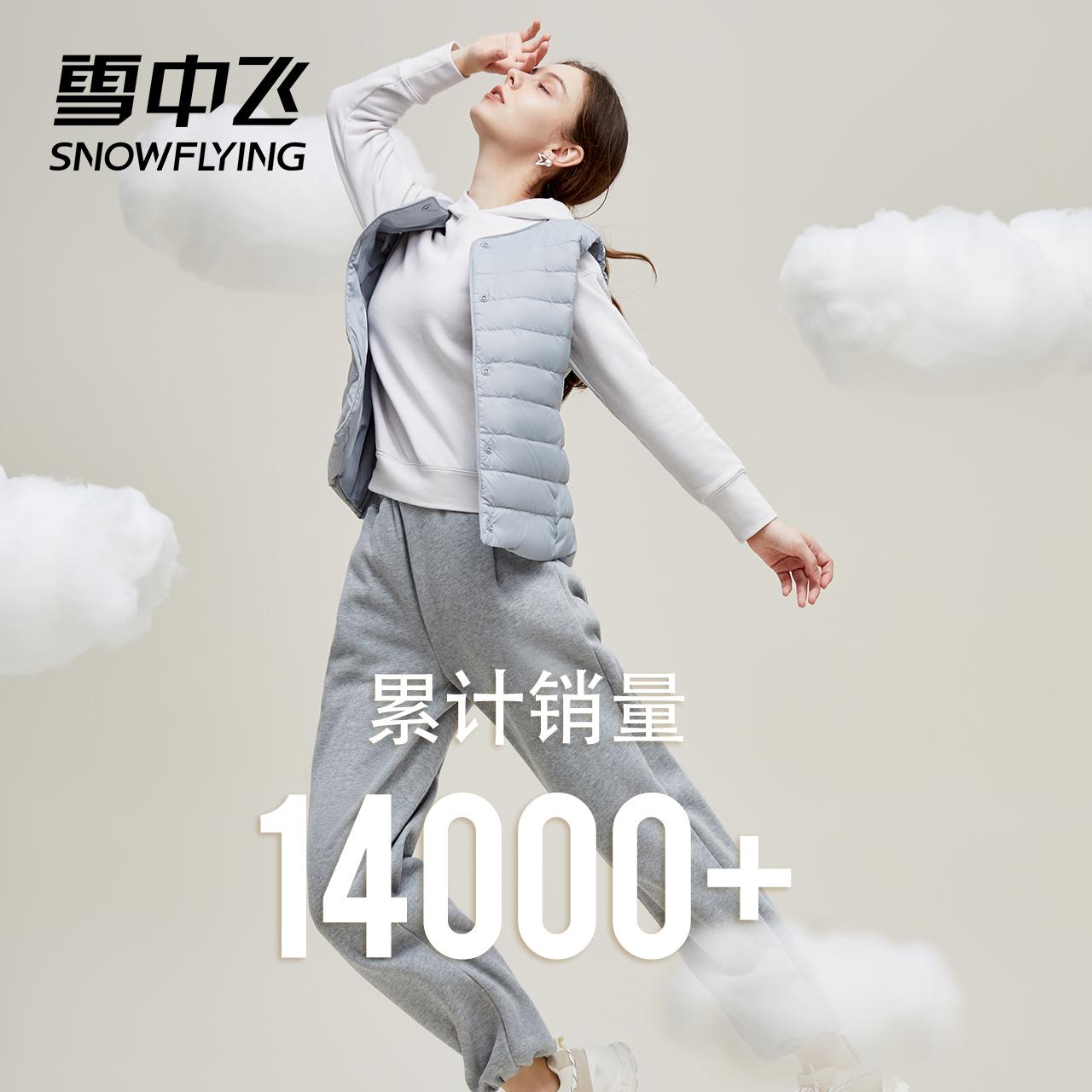 雪中飞2021秋季新款基础舒适轻薄女士短款保暖易搭羽绒小马甲