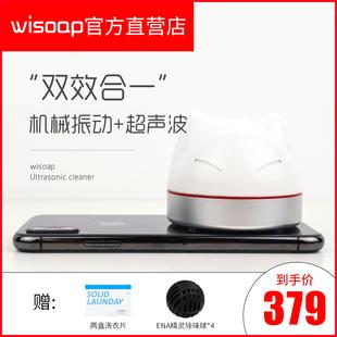 微鱼Wisoap-I2超声波洗衣机神器宿舍迷你便携式懒人袜子内裤清洗价格