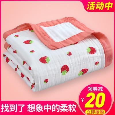 婴儿浴巾纯棉纱布被子新生初生儿洗澡大毛巾宝宝儿童盖毯超柔四季