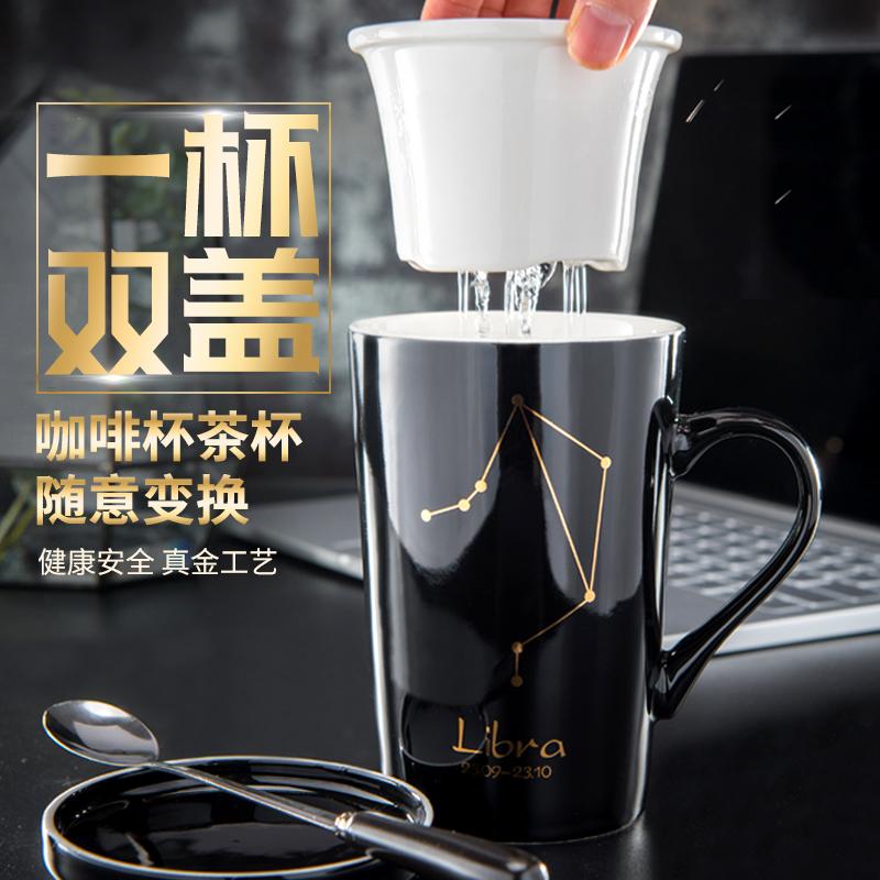 个性潮流水杯创意陶瓷马克杯子办公室泡茶杯过滤咖啡杯带盖勺