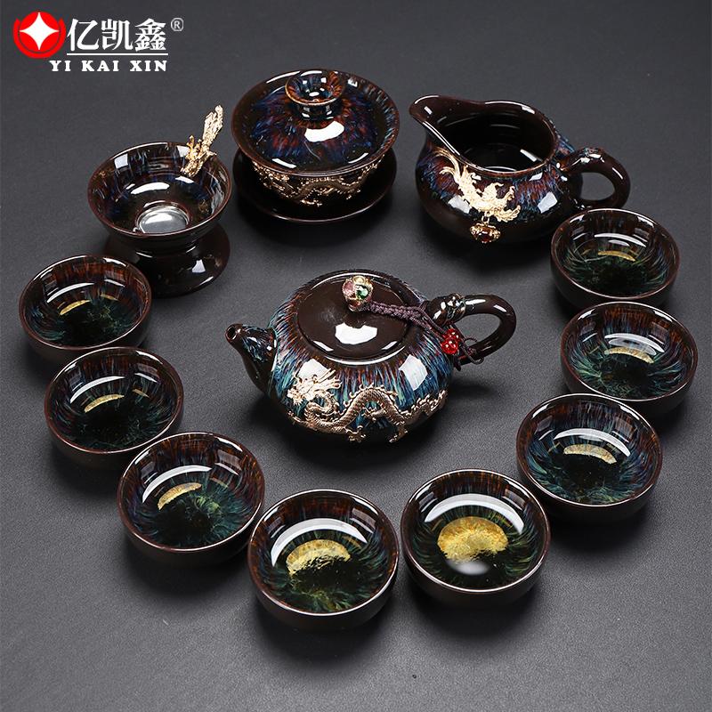 Чашки / Керамические чайники Артикул 580419821102