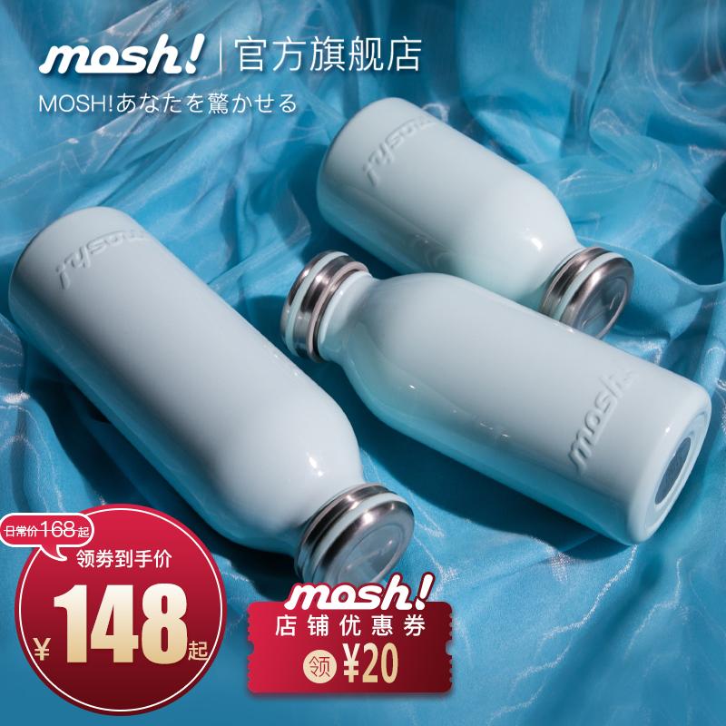 mosh保温水杯子女学生男士日本进口可爱小便携ins原宿风简约儿童