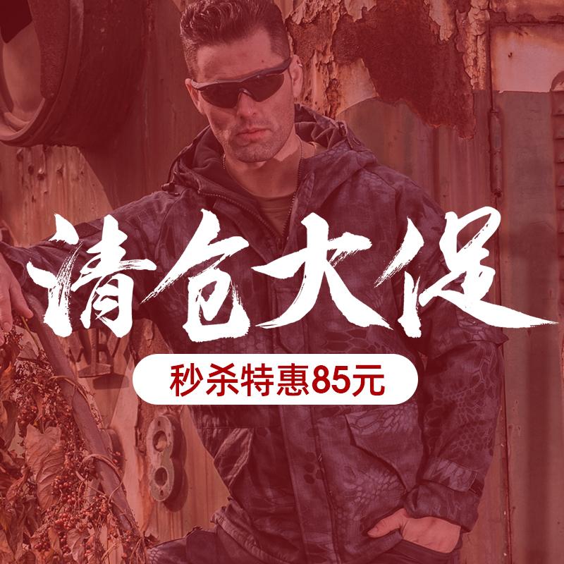g8冲锋衣男冬季防水秋季特种兵迷彩战术风衣春秋男士机能战术外套