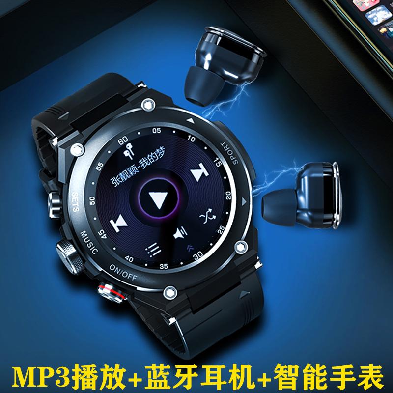 智能手环手表蓝牙耳机二合一MP3音乐播放心率血氧苹果华为适用款