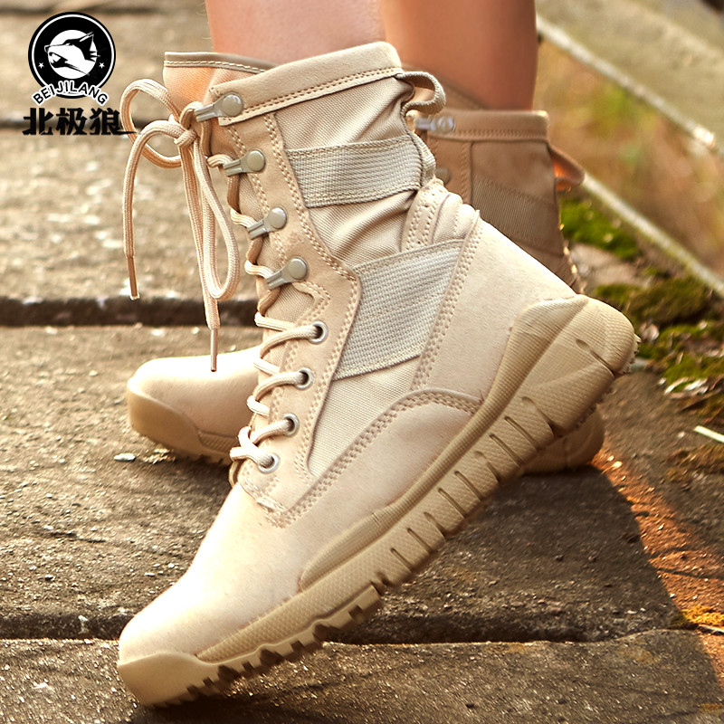 Arctic wolf spring high help breathable combat boots special forces lovers army fans tactical desert land combat training mountaineering boots