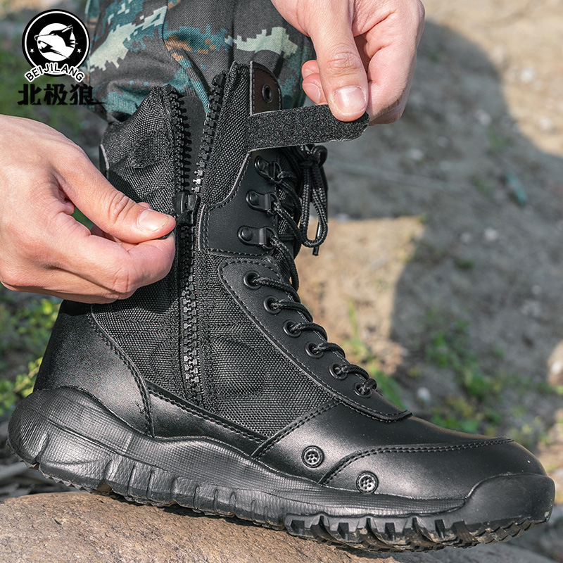 Arctic wolf spring breathable combat boots high help special forces army fan boots zipper tactical training land combat boots mountaineering boots