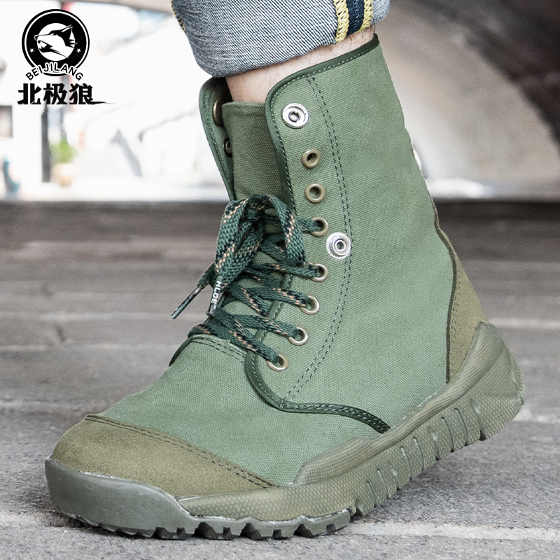 Arctic wolf spring Martin boots rhubarb boots canvas Boots Mens breathable outdoor walking folding shoes casual folding cloth shoes