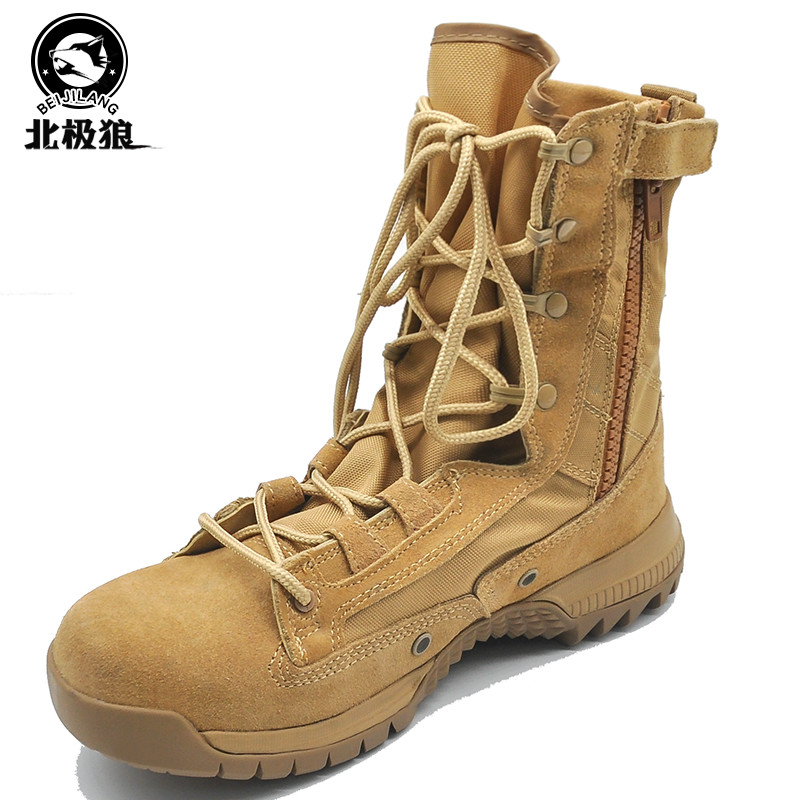 Arctic wolf high top zipper Combat Boots Mens special forces army fan boots tactical boots breathable boots comfortable land climbing boots