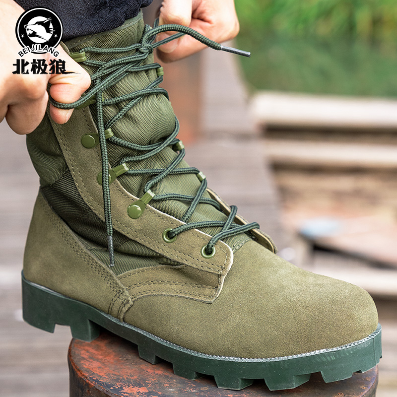 Arctic wolf winter high help Special Forces Combat Boots Mens tactical desert army fan boots mountaineering security training boots
