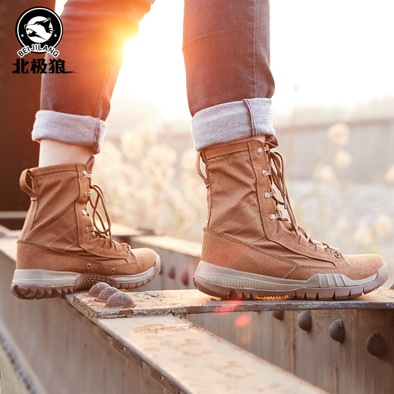 Arctic wolf super light Boots Mens high help tactical land boots Martin boots army fans boots leisure boots mountaineering boots